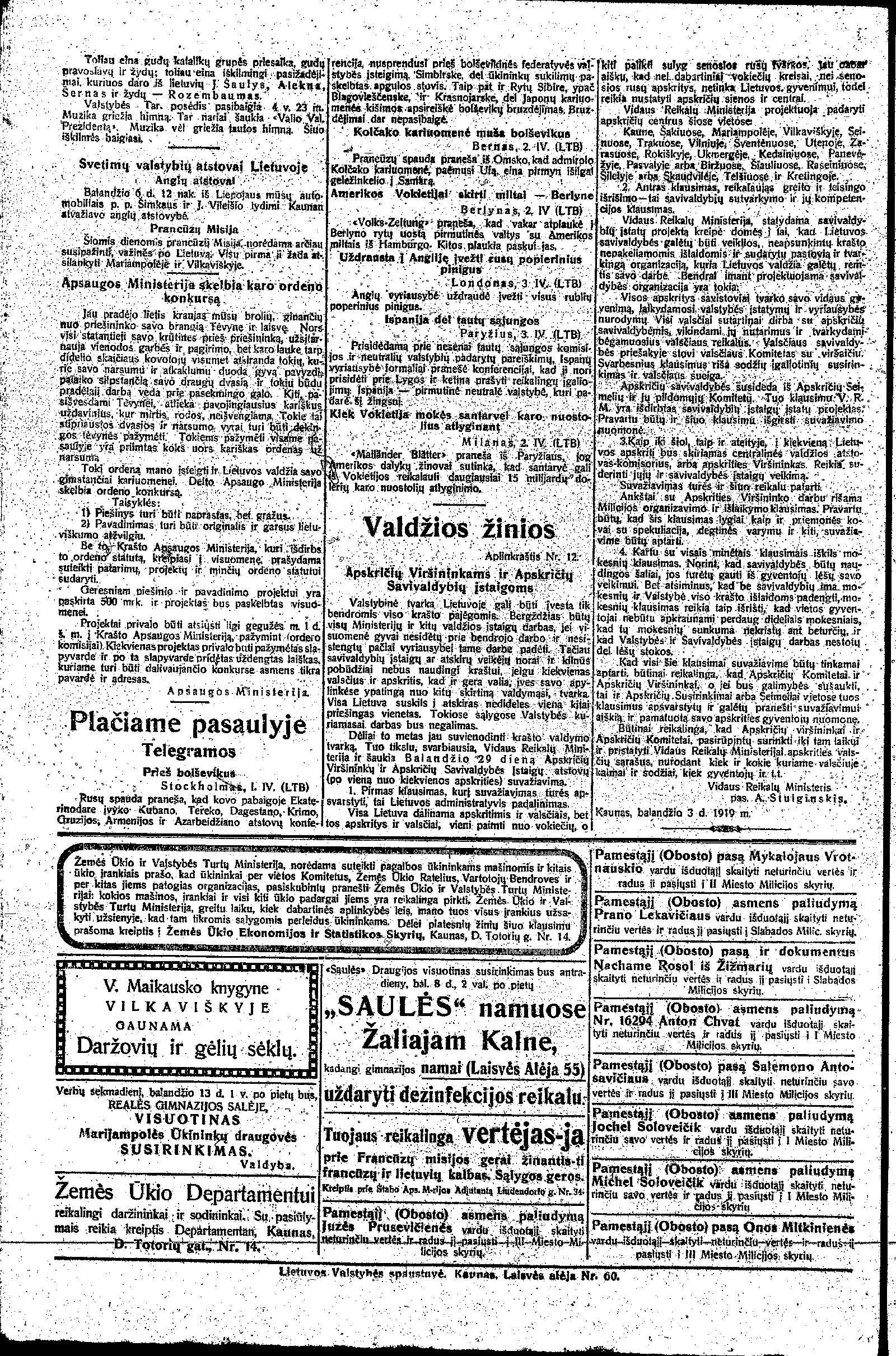 Prieš 100 metų 1919 m  balandžio 6 d  | Iškilminga